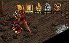 网通传奇3战士应该怎么样修炼地狱火