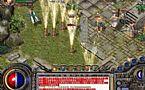 176传奇战士如何修炼召唤神兽